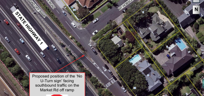 Market Rd off ramp, Remuera – No U-Turn sign